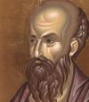 Paolo di Tarso (particolare)