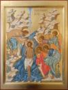 Battesimo di Gesù (2016)