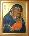 Madre di Dio Kardiotissa