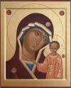 Madre di Dio Kazanskaja (cm 40x50 2010)