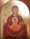 Madre di Dio Panaghia di Tsambika