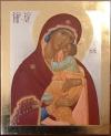 Madre di Dio della Tenerezza (Solovki)