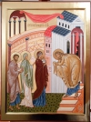 Presentazione al Tempio di Nostro Signore