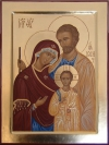 Sacra Famiglia di Nazaret