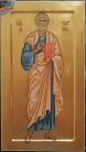 San Mattia (icona di misura)