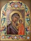 Madre di Dio di Kazan