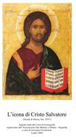 Appunti-Cristo-Salvatore-Ferraboschi-1