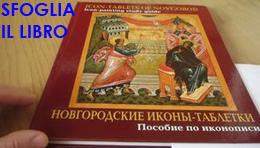 sfoglia-icon-tablets-of-novgorod
