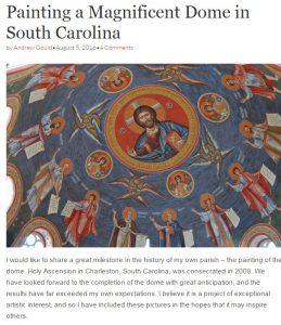 Holy-Ascension-Dome-in-Charleston-South-Carolina
