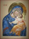 Madre di Dio Eleusa(37 x 48 )