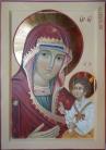 Madre di Dio (cm 30x42, 2013)
