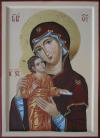 Madre di Dio (da Giovanni da Taranto), 42x30, 2012