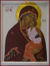 Madre di Dio di Yaroslavl (2011)