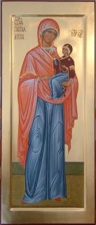 Anna madre di Maria (through the hand of Maria Teresa Battilana)