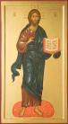Pantocrator a figura intera(per mano di Augusta Daverio cm 45x80)