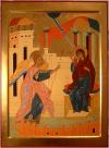 Annunciazione (per mano di Maria Teresa Battilana cm 35x45) OK