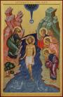 Battesimo di Gesù (per mano di Giuseppe Bottione e aiuti)