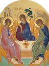Trinità (per mano di Giuliana Scandroglio, cm 70x100)