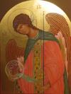Arcangelo Gabriele (per mano di Rosanna Beati), cm 70x100