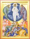 Trasfigurazione (per mano di Giovanna Feraboschi)