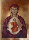 Madre di Dio del segno (per mano di Rosella Crespi)