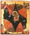 Madre di Dio del Roveto Ardente (per mano di Alessandro Zaroli)