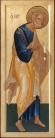 Pietro apostolo (per mano di Alberto Bolamperti)