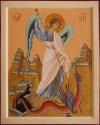 Michele arcangelo e il drago (per mano di Rosella Crespi)
