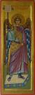 Arcangelo Michele (da antico mosaico, cm 20x55, 2018)