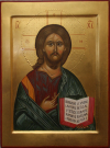 Cristo Salvatore (scuola di Mosca)
