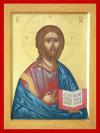 Cristo Salvatore (scuola di Novgorod)