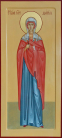 Daria santa martire romana (Nikolay Berdniakov)