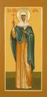 Daria santa martire romana