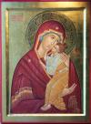 Madre di Dio Jaroslàvskaja (cm 30x40)