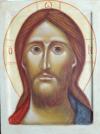 Cristo-Jesús-24x32-CM-min