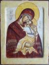 Virgen-de-la-Ternura-25x33-min