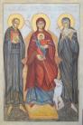 Virgen-divina-pastora-110x150-min