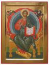 Cristo Salvatore in trono