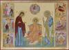 La Santa Famiglia con scene dei Vangeli