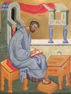 San Marco evangelista 2011
