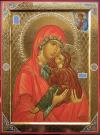sant'Anna con Maria