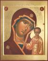 Madre di Dio di Kazan (2006, cm 53x67) through the hand of Giuliano Melzi