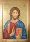 Salvatore (dal Monastero del Chilandari () through the hand of Giuliano Melzi