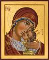 Vergine della Tenerezza (2016 cm 29,5x35,5)