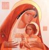 MOTHER OF GOD AND CHRIST (2014) (parcel)