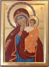 Madre di Dio Consolazione