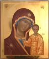 Madre di Dio Kazanskaja