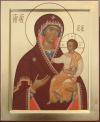 Madre di Dio Odighitria (cm 23x28, 2010)