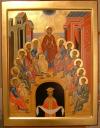 Pentecoste (2012)