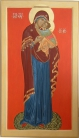 Madre di Dio Eleousa (da Decani)